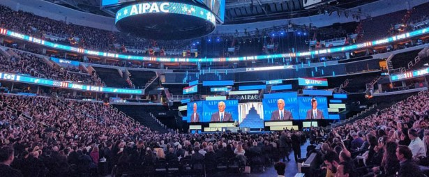 Bahbah: Did Israel Win or Lose Following the US Midterm Elections?