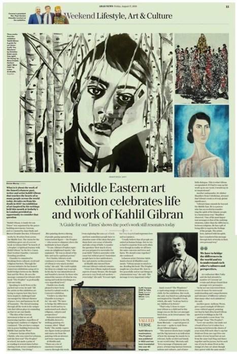 The Period When Arab Literature Flourished in America