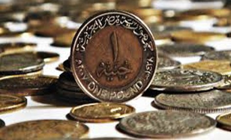"""Egyptian Pound to be Included within """"Beni"""" Platform for Arab Payments"""