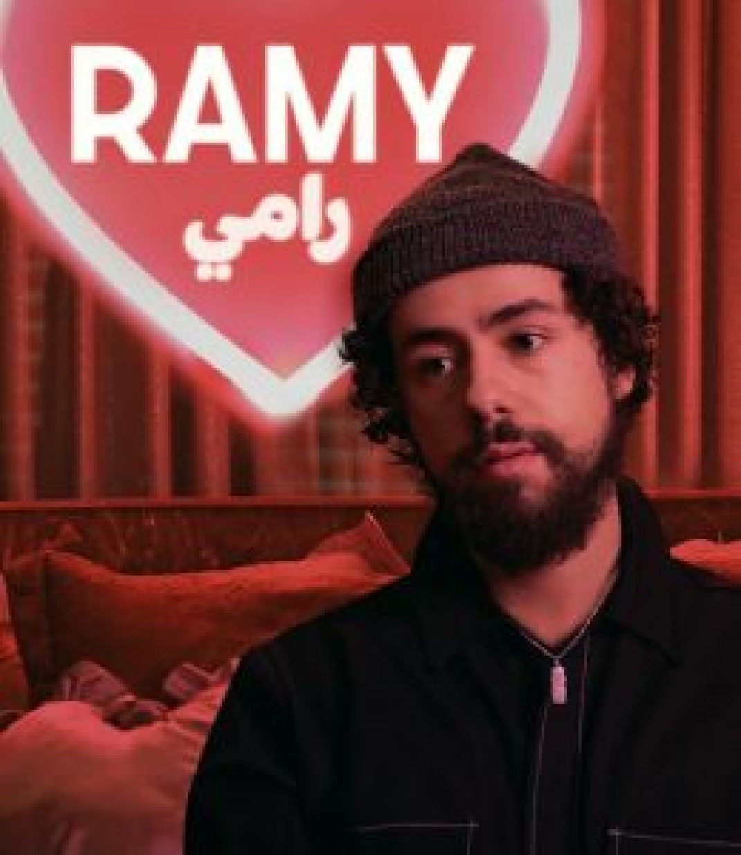 Season Two of the Hit Series Ramy, Finally Out!