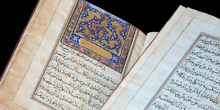 Manuscripts in Arabic Script: Introduction to Codicology