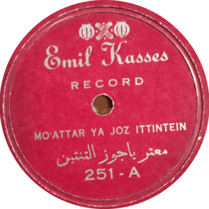 Greater Syrian Diaspora at 78RPM: Emil Kasses