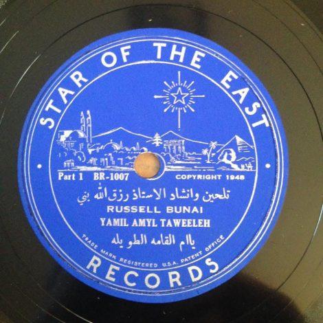 Greater Syrian Diaspora at 78 RPM: Russell Bunai