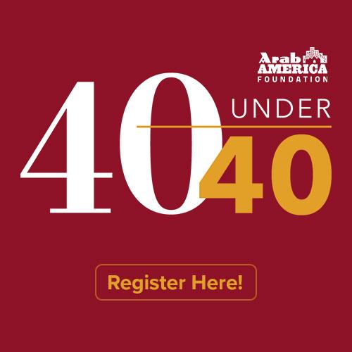 40 Under 40 Register Here