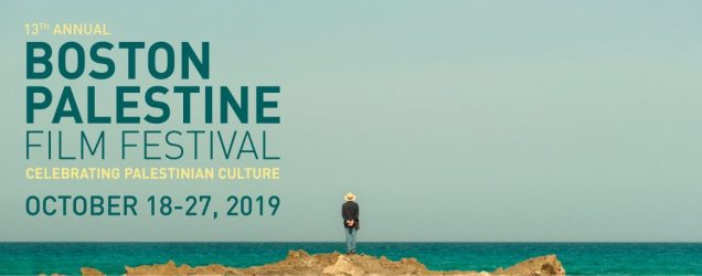 The Worldwide Celebration of Arab Cinematic Treasures