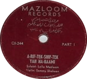 Greater Syrian Diaspora at 78RPM: Leila Mazloom