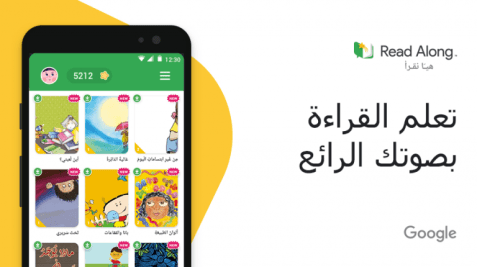 Google introduces Arabic Language Read Along App to Improve Child Reading Skills