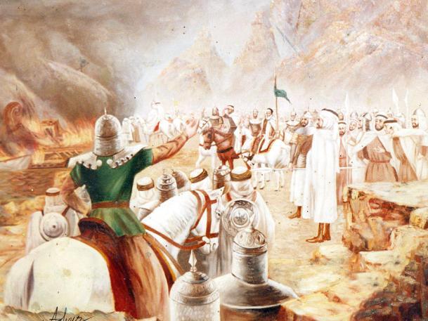 Tāriq ibn Ziyād