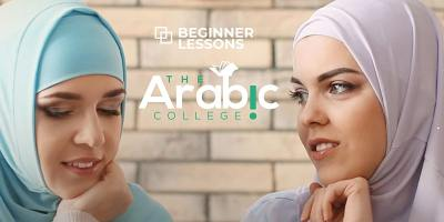 Free Trial Class: Learn Arabic with an Expert at the Arabic College