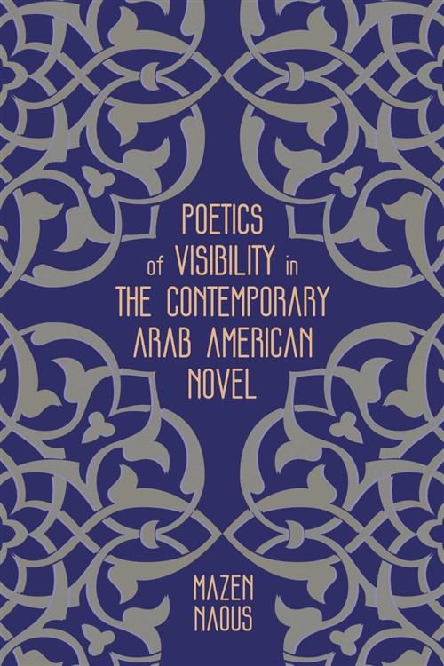Best Arab American Books of 2020