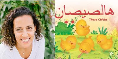 Me and My Family: English/Arabic Story Time