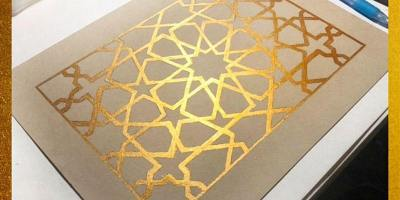 Language of Islamic Art: Learn How to Read and Build Geometric Patterns