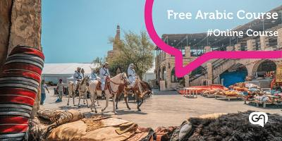 Free Online Arabic Course