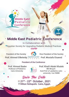 Middle East Pediatric Conference