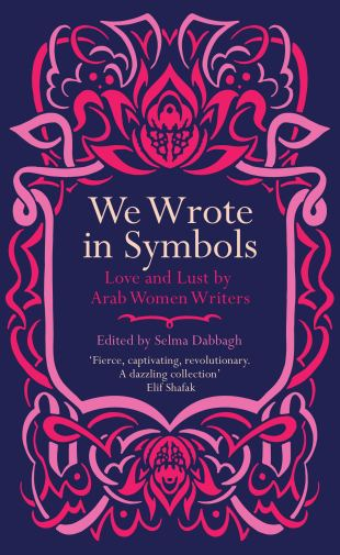 Breaking the Taboo: Arab Women Writing Erotic Literature in New Book Collection