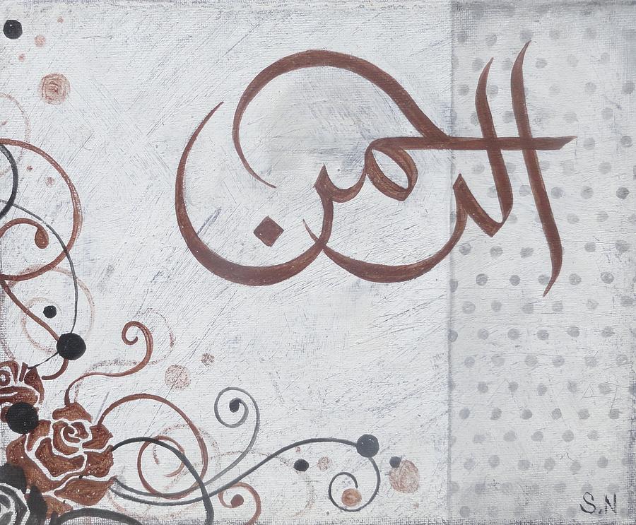 The Pre-Islamic Religion of the Arabs