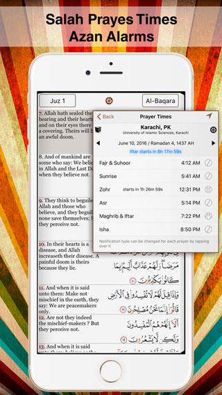 تطبيق Quran Majeed
