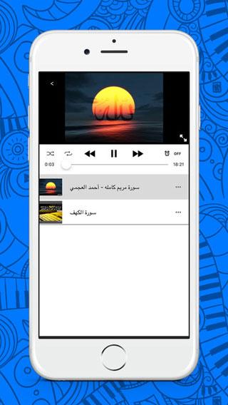 تطبيق لتحميل الفيديوهات من أي موقع وحفظها أو مشاركتها أو تحويلها إلى صوتيات