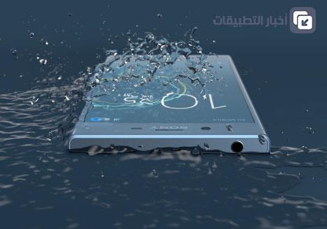 هاتف Sony Xperia XZs - ميزة مقاومة الماء و الأتربة