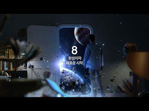 سامسونج تنشر فيديو تشويقي لهاتف جالكسي S8، شاهده !