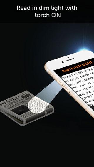 تطبيق Magnifier Flash لقراءة الكتابات الصغيرة