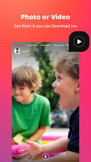 تطبيق IG Story لتنزيل صور وفيديو انستغرام وزيارة الحسابات دون معرفة أصحابها