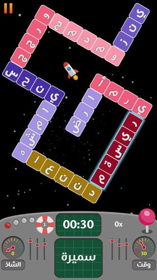 مهمة في الفضاء لعبة تركيب كلمات وصور جديدة وممتعة