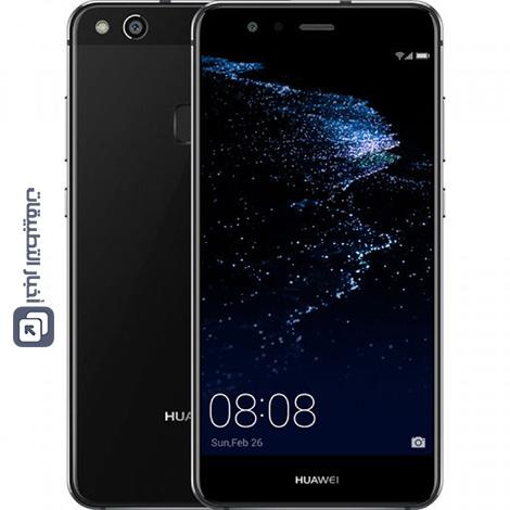 الإعلان رسمياً عن هاتف Huawei P10 Lite - المواصفات و السعر !