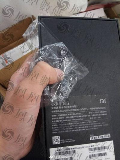 هاتف Xiaomi Mi 6 سيحمل كاميرا بدقة 30 ميغابيكسلهاتف Xiaomi Mi 6 سيحمل كاميرا بدقة 30 ميغابيكسل