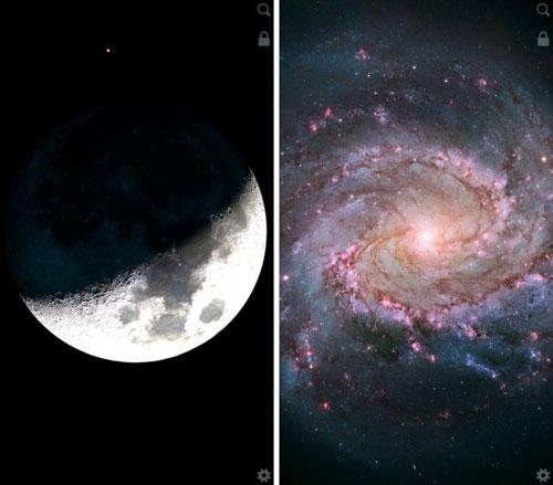 تطبيق xSky للتعرف على المجموعة الشمسية