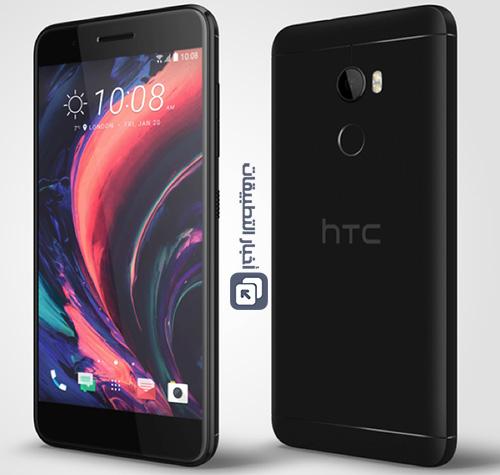 الإعلان رسمياً عن هاتف HTC One X10 - المواصفات و السعر !