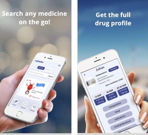 تطبيق Roshetta Pro - دليل الأدوية