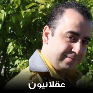 بسام البغدادي