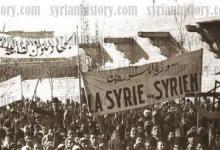 Photo of في عيد الجلاء.. كم دولة في سوريا؟