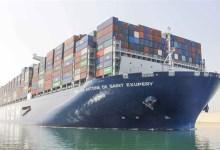 عاجل:اصطدام سفينة شحن تركية ببارجة يونانية في بحر إيجه دون إصابات 7