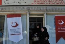 إدارة الهجرة التركية تكشف عن عدد السوريين الذي دخلوا تركيا خلال شهر نيسان 7