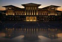 مشاركة دولية واسعة في مراسم انتقال تركيا إلى النظام الرئاسي الأسبوع المقبل 8