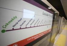 "Photo of افتتاح مترو ""عمرانية-حكمة كوي"" بإسطنبول يوم الأحد"