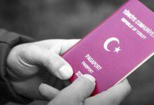 Photo of رابط مراحل تجنيس السوريين في تركيا 8 مراحل فقط لنيل الجنسية التركية الأستثنائية