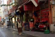 Photo of مدينة تركية يتمركز بها السوريين ويندر بها الأتراك