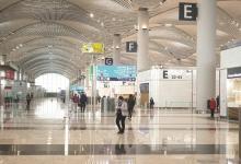 Photo of الاتحاد الأوروبي يرغب في اتفاقية للنقل الجوي مع تركيا بعد افتتاح المطار الجديد