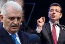 مجددًا.. السوريون على جدول مرشحي بلدية اسطنبول 8