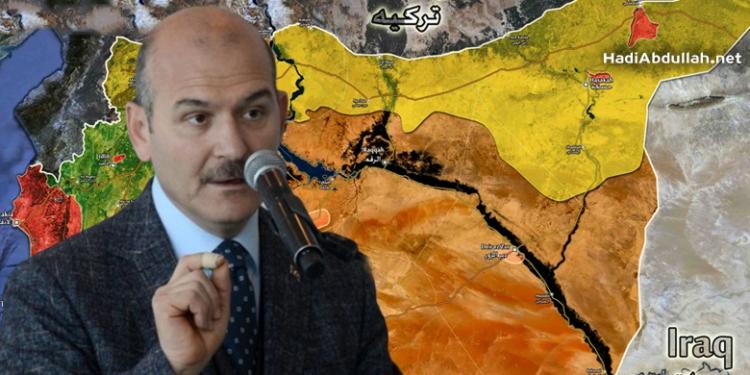 تصريحات هامة لوزير الداخلية التركي عن السوريين 1