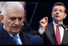 """Photo of """"يلدرم وإمام أوغلو"""" يكشفان عن خطّتهما بشأن السوريين في حال فوزهما"""