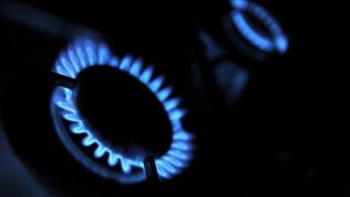 زيادة بسعر الغاز في الوحدات السكنية 2