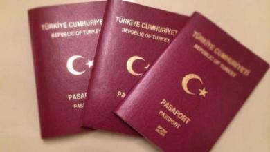 طريقة استخراج جواز السفر التركي 5