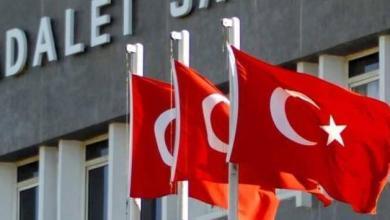 محكمة تركية تستدعي طفلاً سورياً في بورصة 2