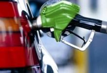 Photo of أخبار سارة بشأن أسعار الوقود الجديدة في تركيا