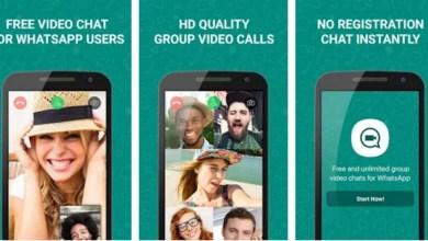 Photo of هل تريد انشاء مكالمه فيديو جماعية في واتساب يمكنك ذلك بهذه الطريقة