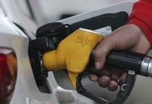 Photo of تركيا | انخفاض اسعار الوقود ..